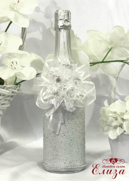Украсено сватбено шампанско в сребърно C13
